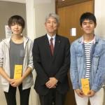オレンジ会のご支援で学生2名がアメリカに派遣されます