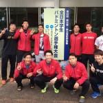 バドミントン部が全日本学生バドミントン選手権大会でべスト16となりました