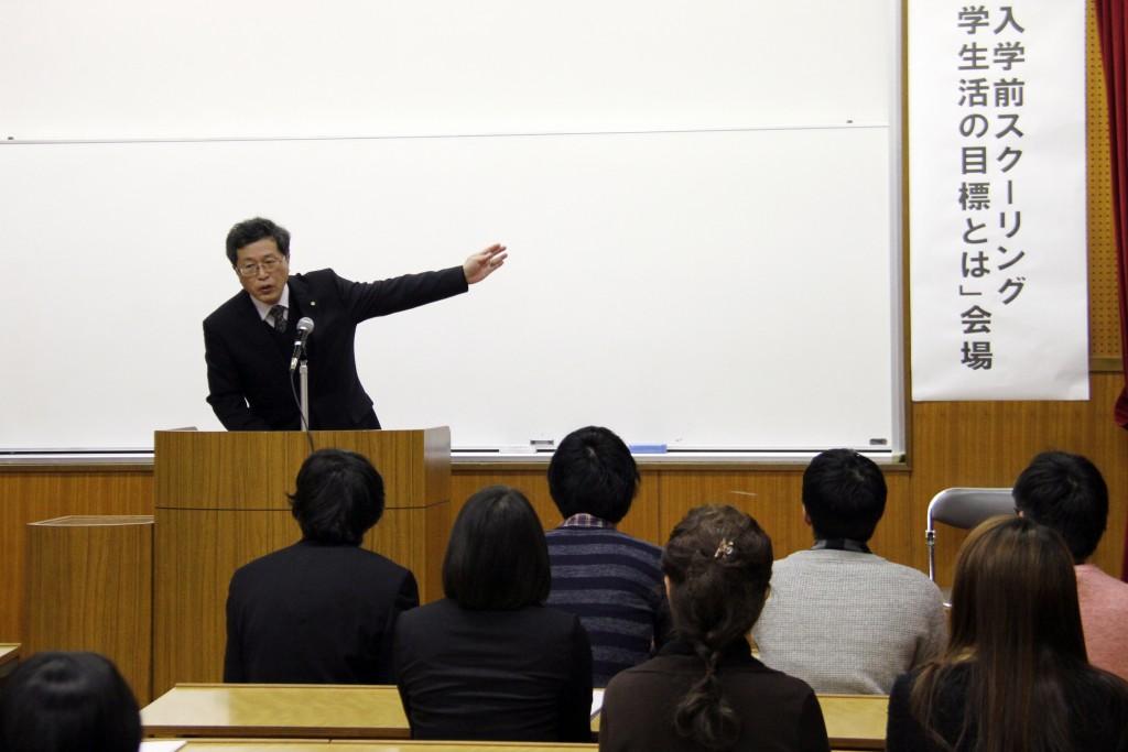 2018.2.23学長ブログ