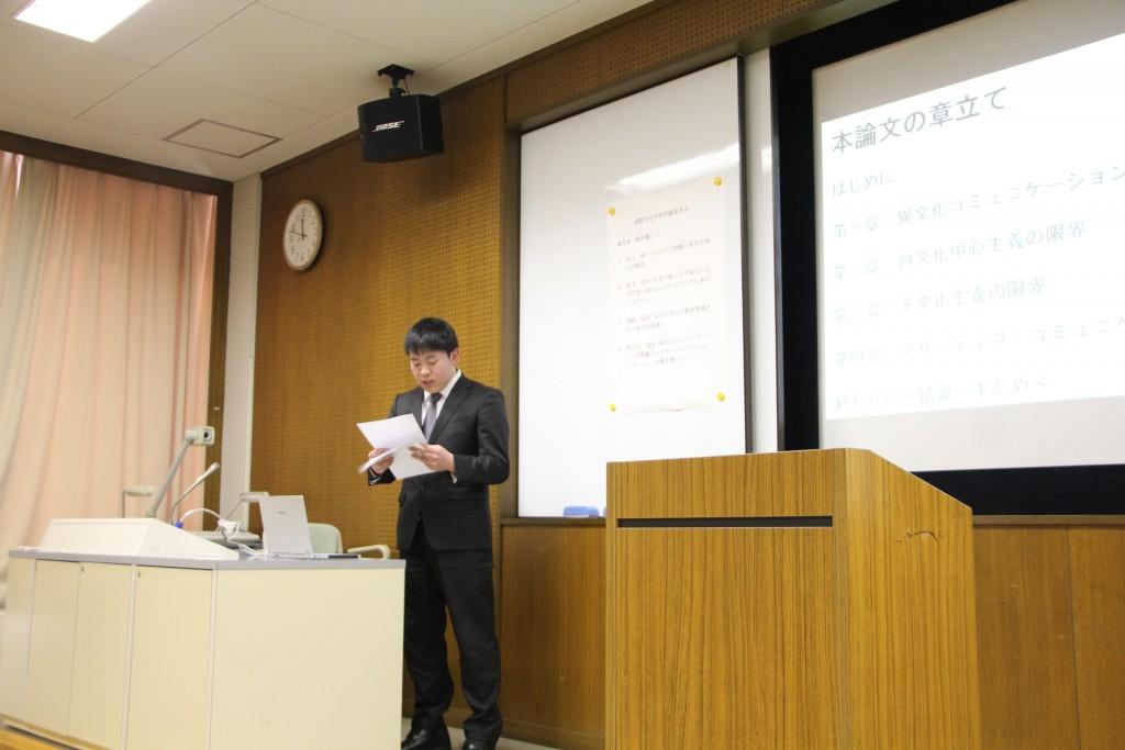 長谷川さんの卒業論文発表