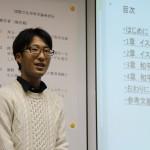 井上さんの卒業論文発表