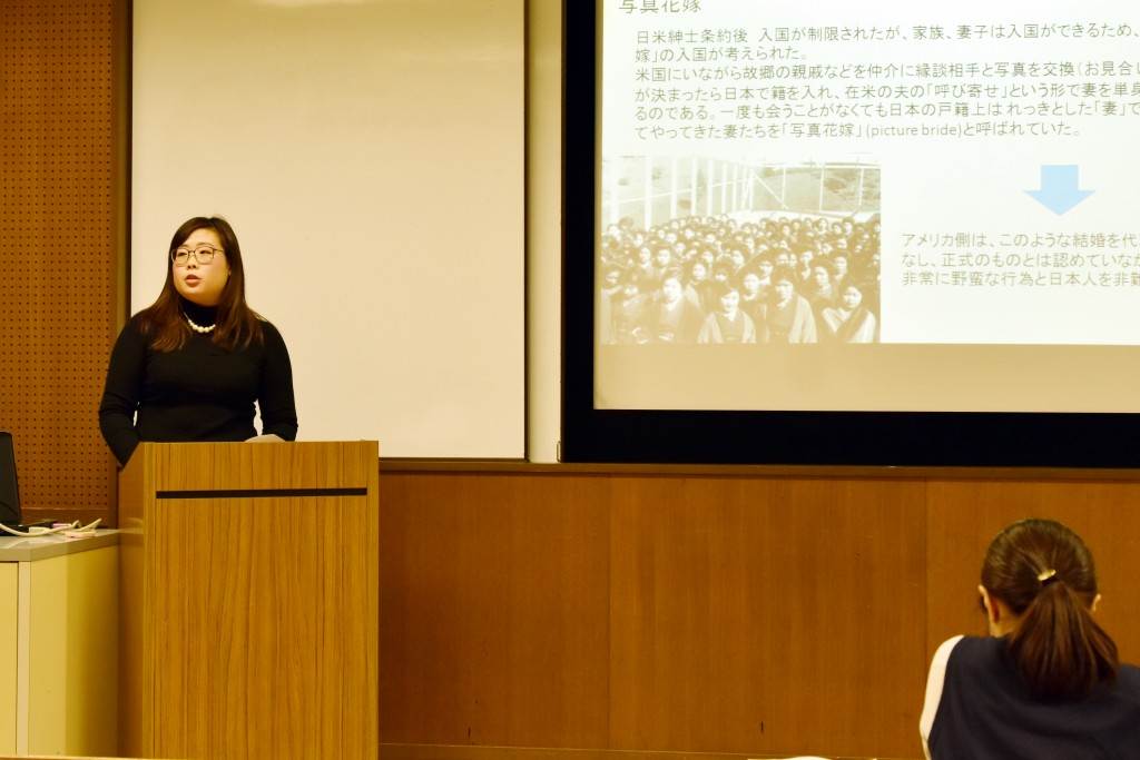 20180215英語文化コミュニケーション学科卒論発表会2