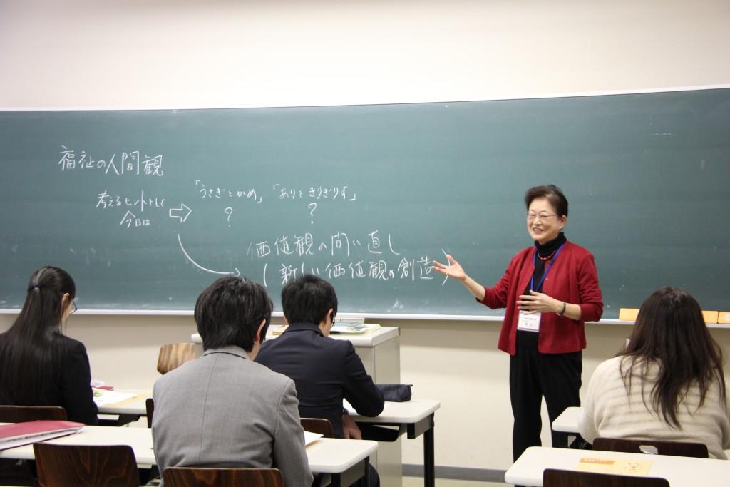 青山良子先生「福祉の人間観ー「うさぎとかめ」「アリとキリギリス」から考えてみましょうー」、「聴くことは愛であるー「聴くこと」について、ちょっと遊んでみましょうー」