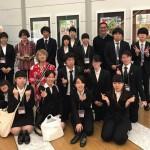 敬和学園大学ジャズクエストの山野ビッグバンド・ジャズ・コンテスト本選出場決定!