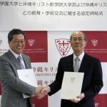 沖縄キリスト教学院との交流協定を結びました