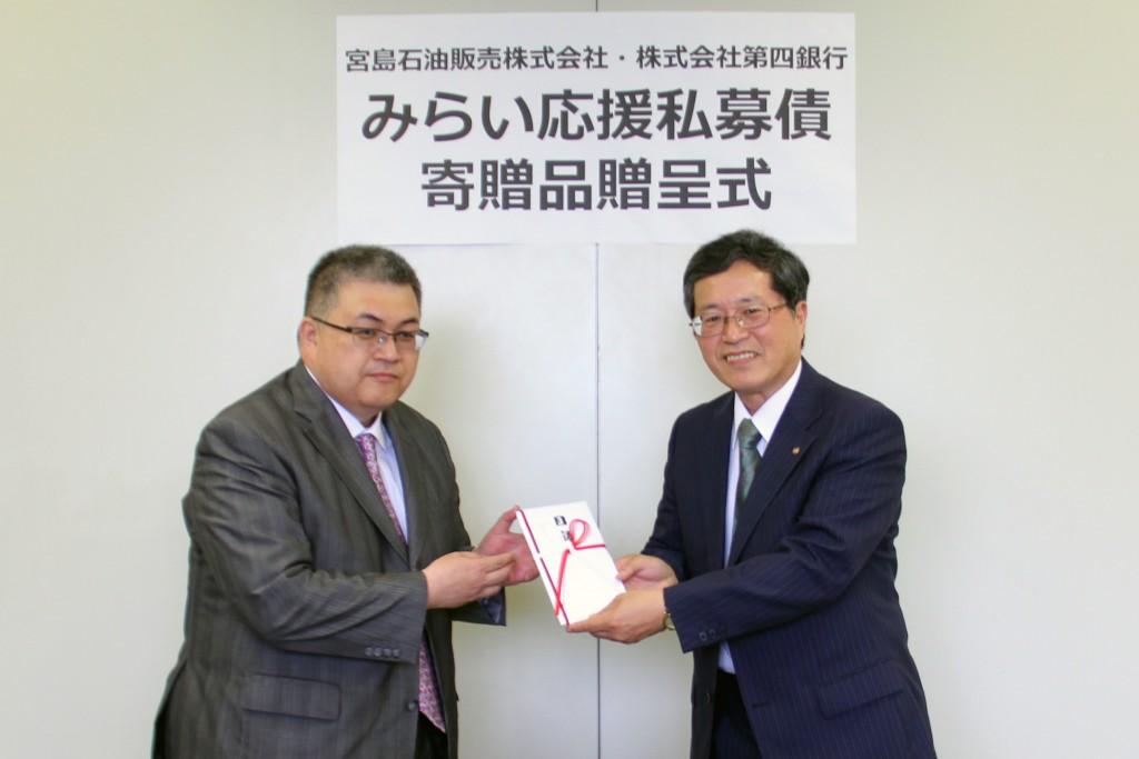 宮島偉社長より、山田学長へ目録の贈呈