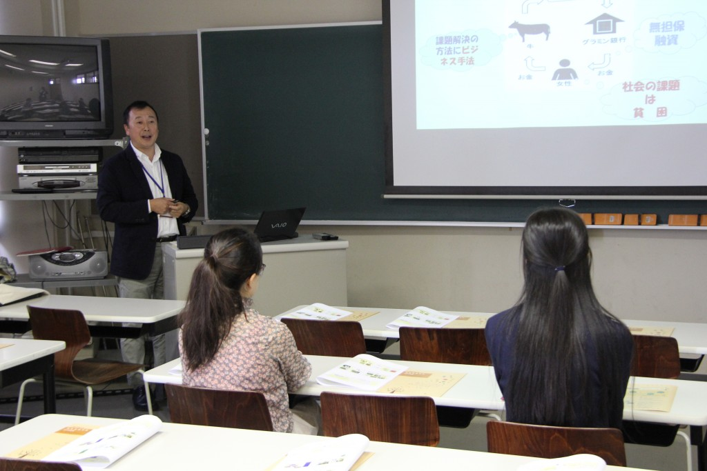 趙晤衍「敬和で学ぶソーシャル・ビジネス」