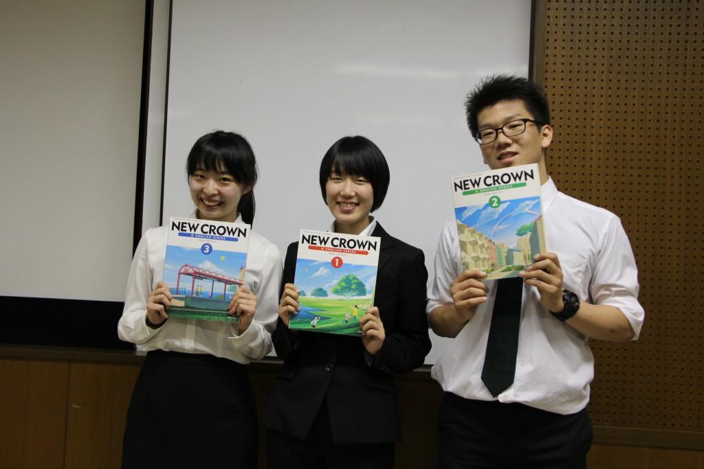 報告を終えた学生たちお疲れさまでした!