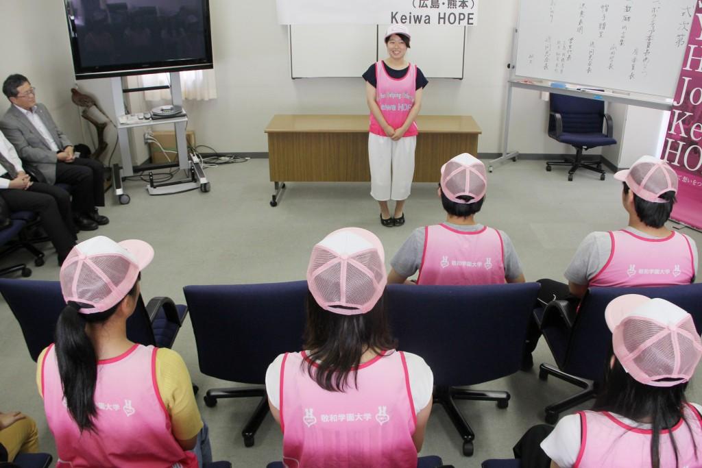 広島・熊本での被災地支援活動に参加する学生代表からの決意表明