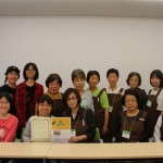 図書愛好会ライブリオがBiblioBattle of the Year特別賞を受賞しました