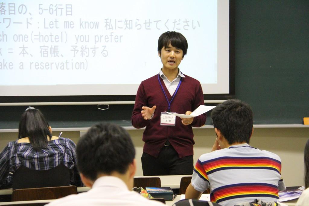 20180922中学・高校生向け英検講座1