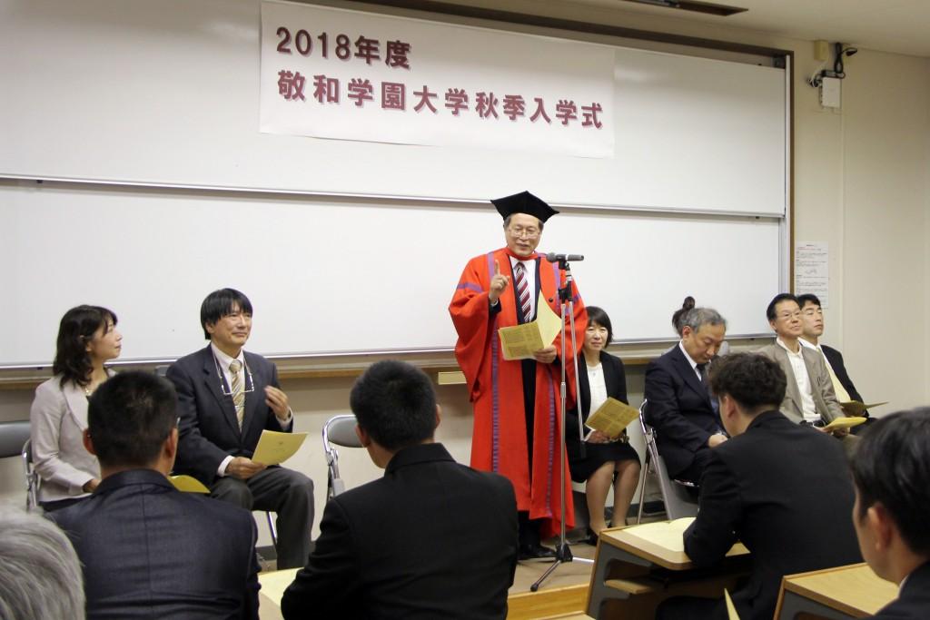 20181026秋季入学式1