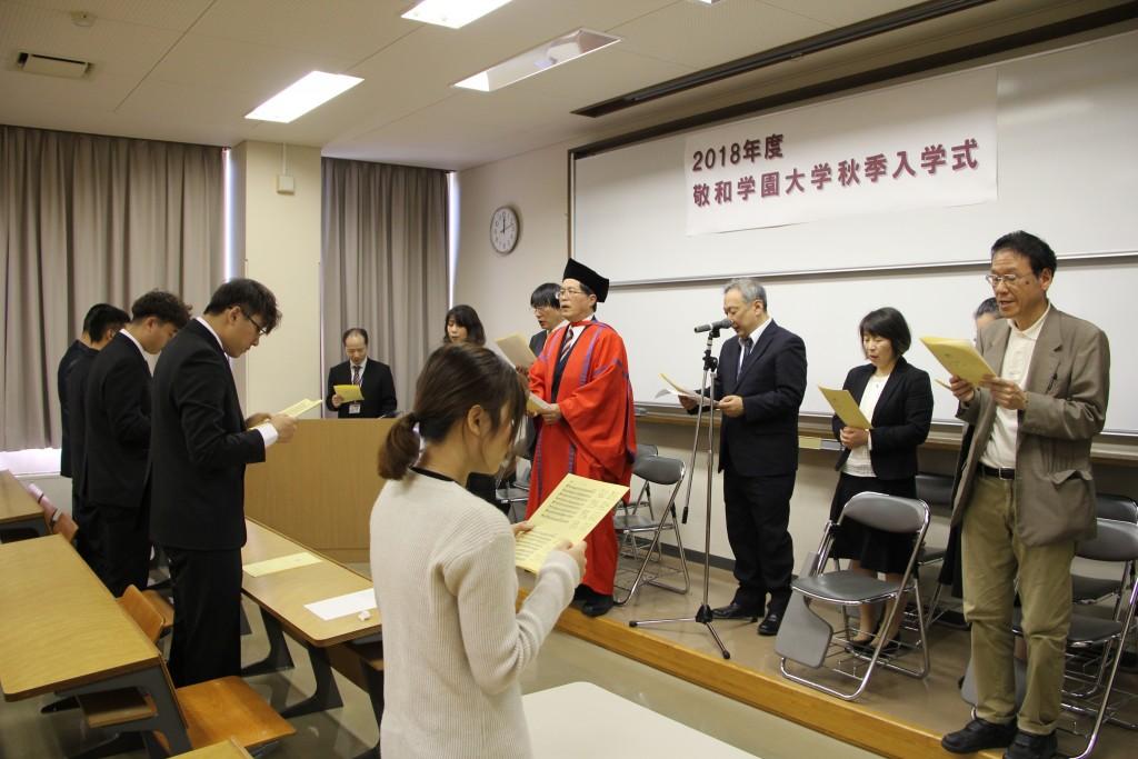 中国、ベトナムからの新入留学生たち