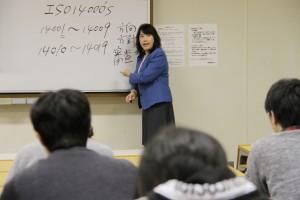 p11環境経済学授業