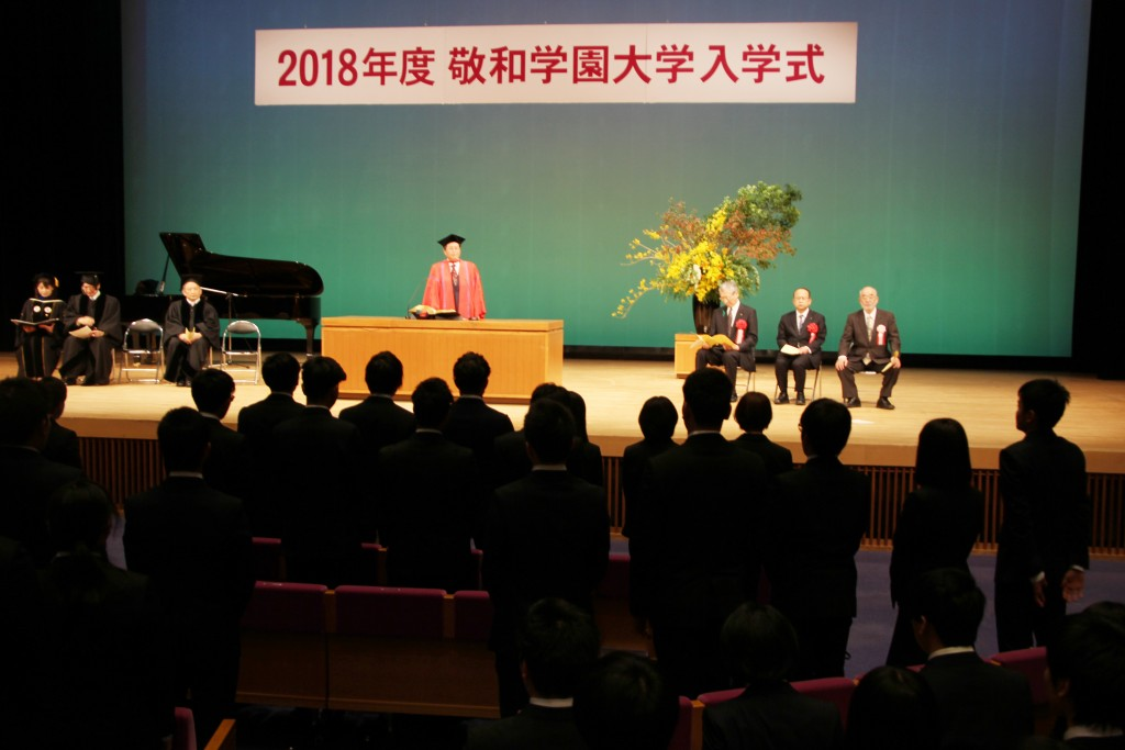 20180405入学式53