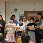 敬和学園大学の学生が、キャロリングを行いました