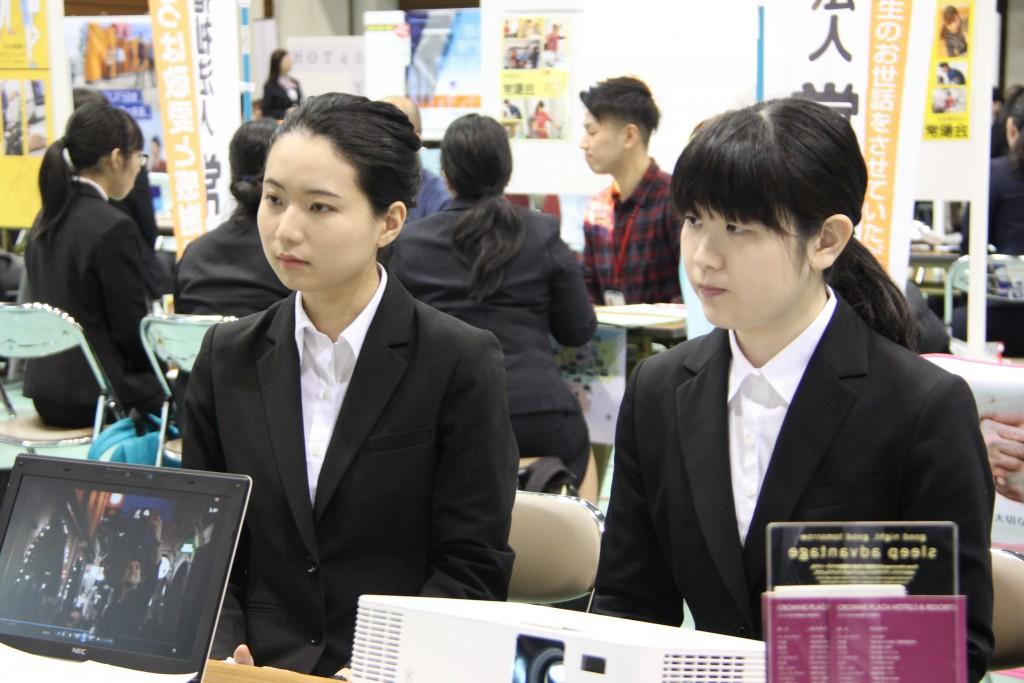 20190308学内合同企業説明会2