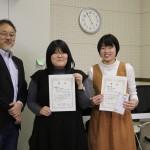 新潟県自作映像・視聴覚教材コンクールの最優秀賞を山川沙羅さん、優秀賞を鳥海楓さんが受賞しました