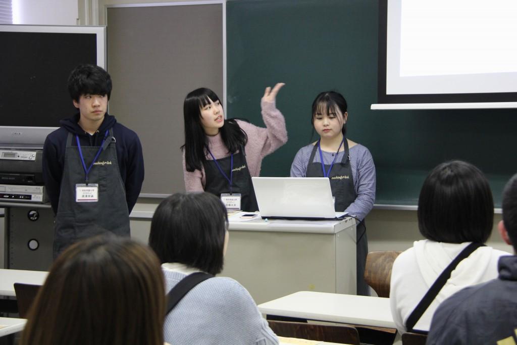 キャンパスツアーの活動発表(まちカフェ・りんく)