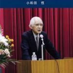 敬和学園大学 「敬和カレッジ・ブックレット」 No.24(2019年4月)