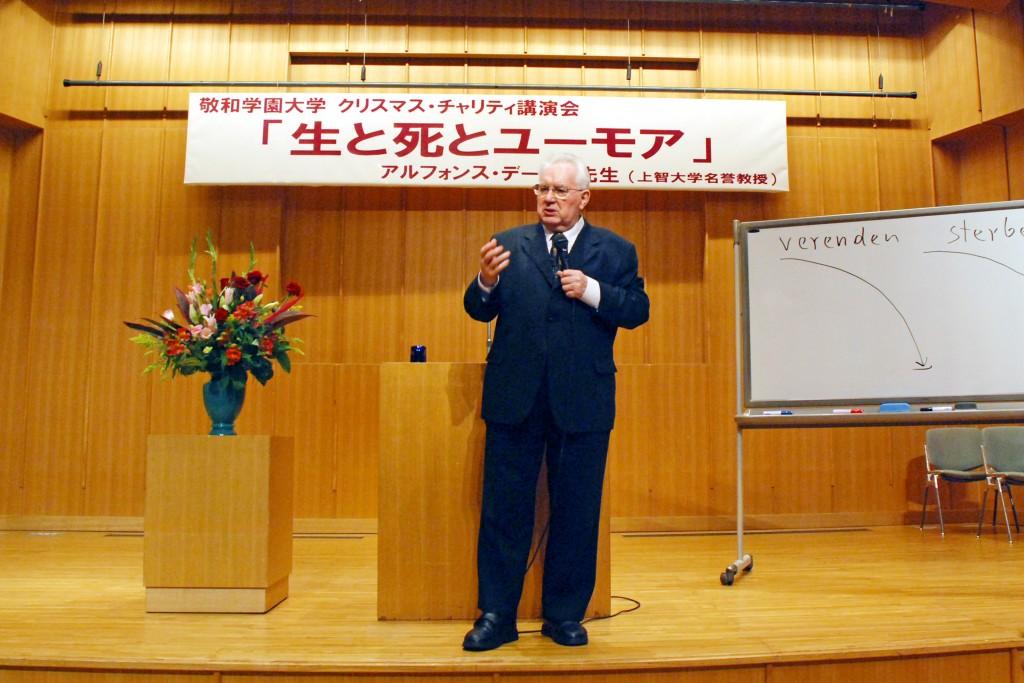 2019.5.17学長ブログ