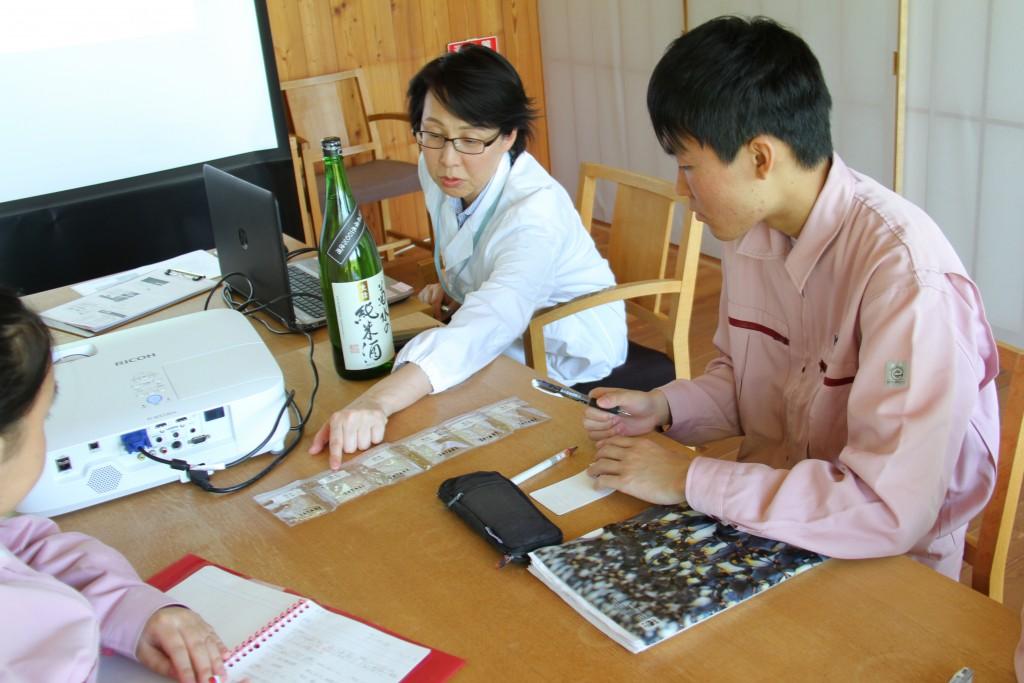 日本酒にまつわるモノ・コトを学んでいきます