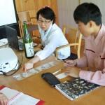 酒育セミナー ~日本酒づくりを通じて、日本文化と地域を理解~