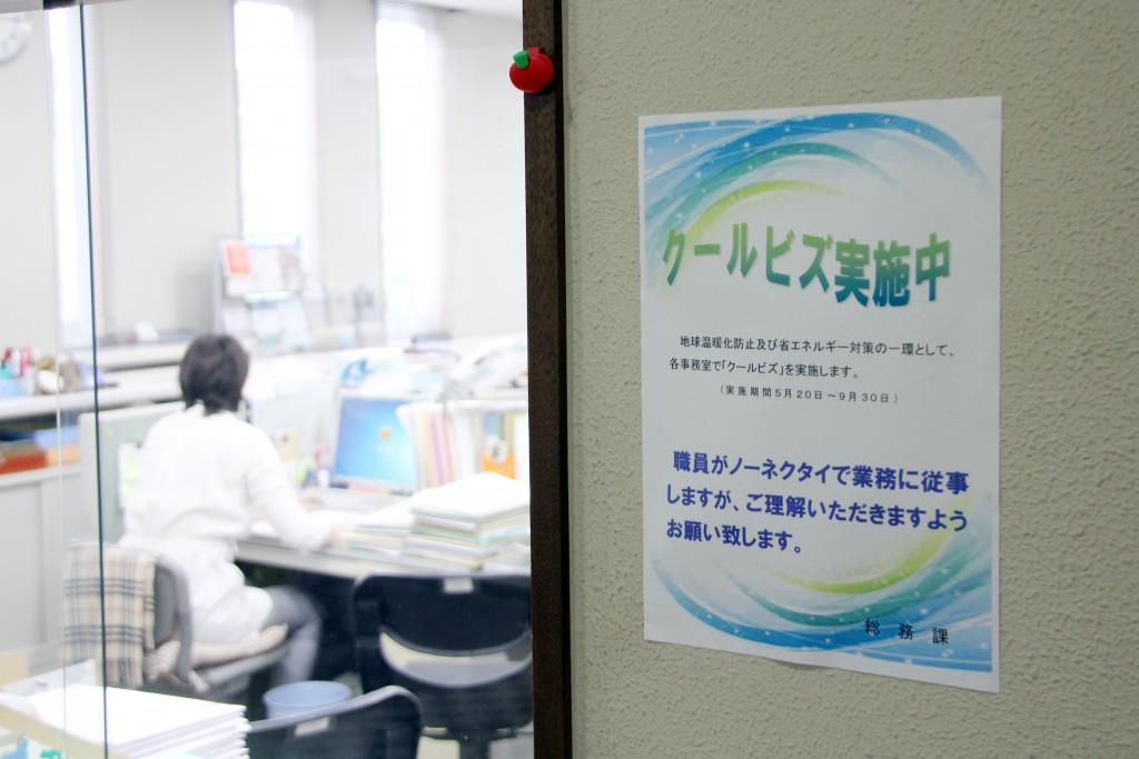 2019.5.24学長ブログ