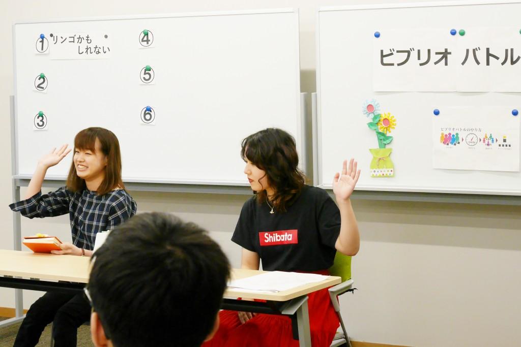 ライブリオを代表して発表した久住さん(写真左)
