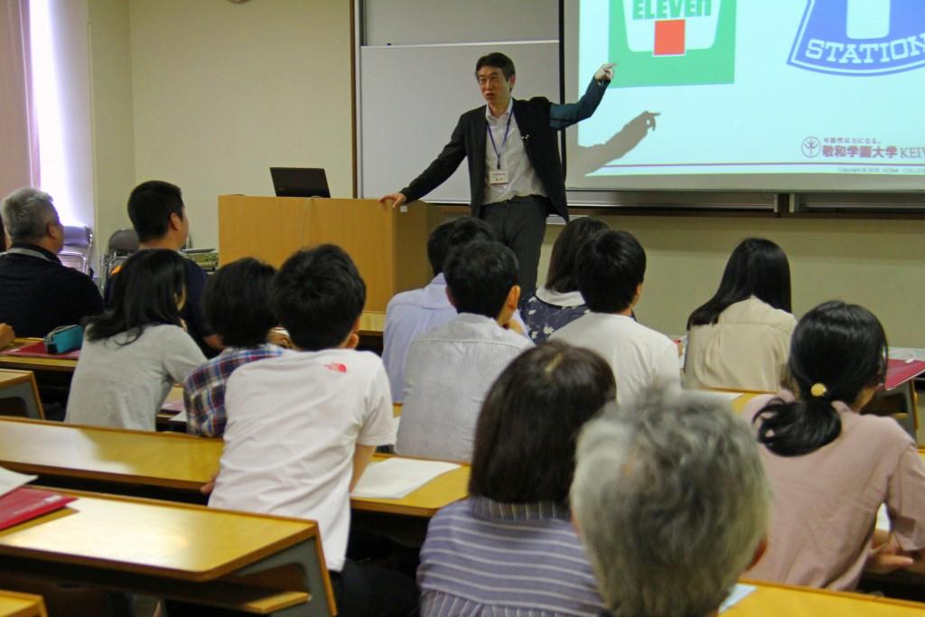 堀野亘求准教授「よりよい社会を生み出すソーシャルビジネスの可能性」