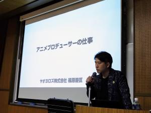敬和学園大学にて講義を行うヤオヨロズ株式会社の福原慶匡さん