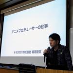 アニメプロデュースに関するゲスト講義が行われました。