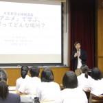 新発田市立加治川中学校3年生の皆さまが大学見学に来学されました