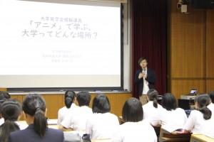 松本淳先生の模擬授業。皆さん真剣に受講していました