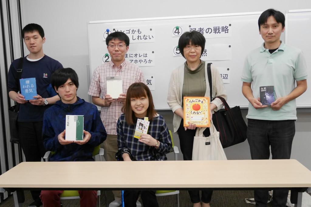 それぞれの本への熱い思いを語ってくださった発表者の皆さま