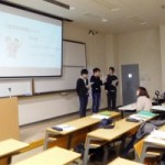 『地域学』 学生による発表会のご案内(7月26日)