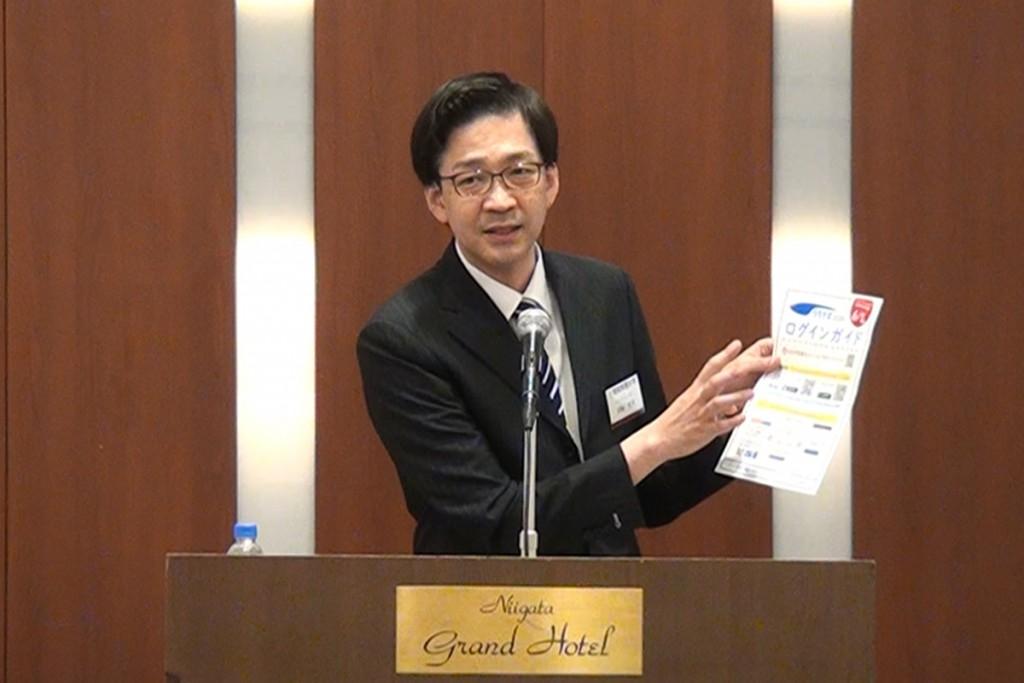 川﨑キャリアサポート課長「キャリアサポート課の取り組みについて」