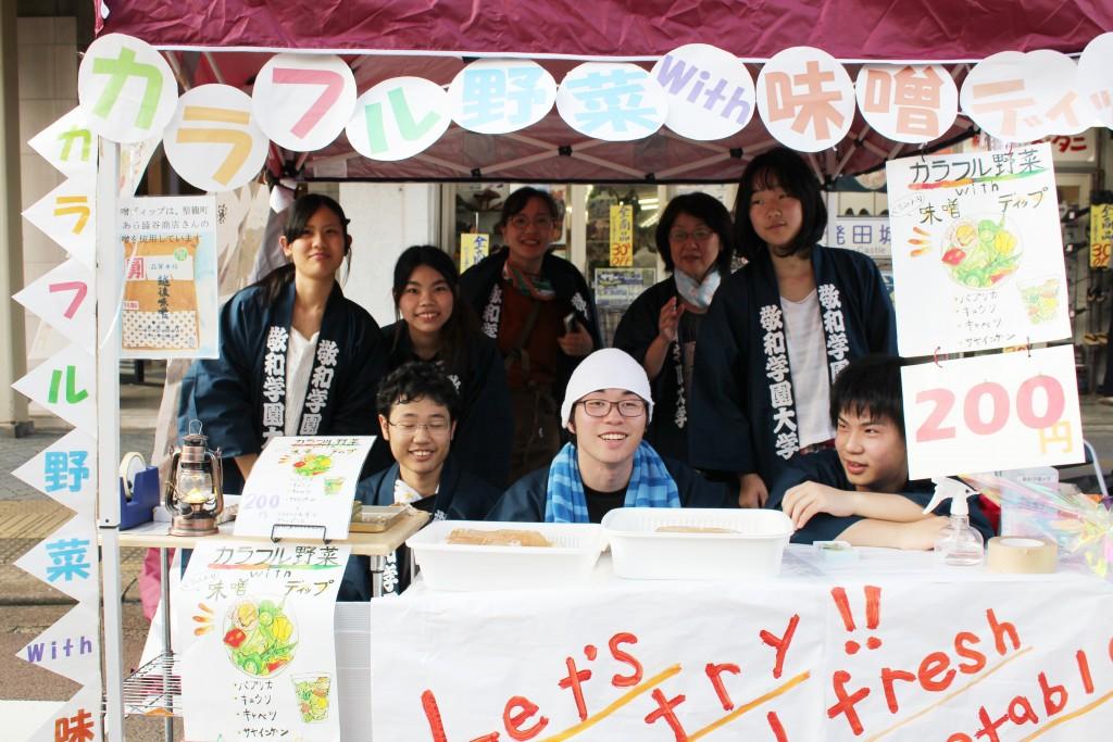 2019.8.2学長ブログ