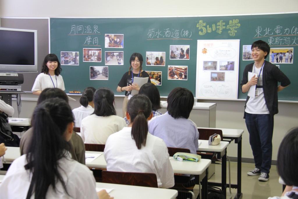 キャンパスツアーの活動発表(地域学)