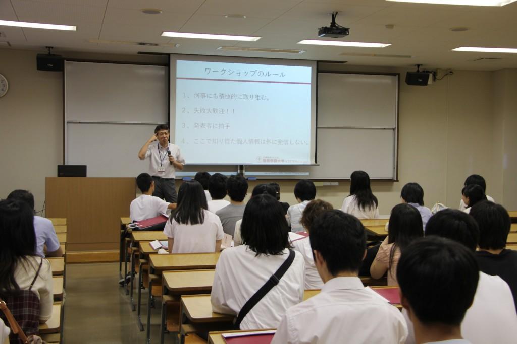 堀野亘求 准教授「ワークショップで学ぶまちづくり」