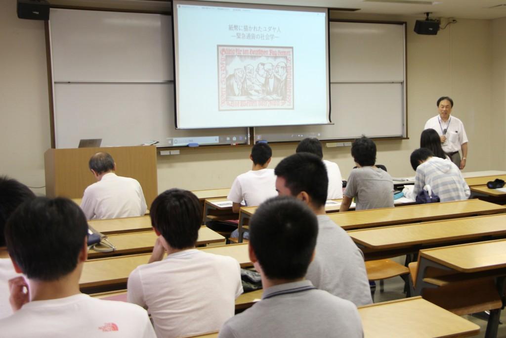 田中利光 准教授「紙幣に描かれたユダヤ人 ~緊急通貨の社会学~」