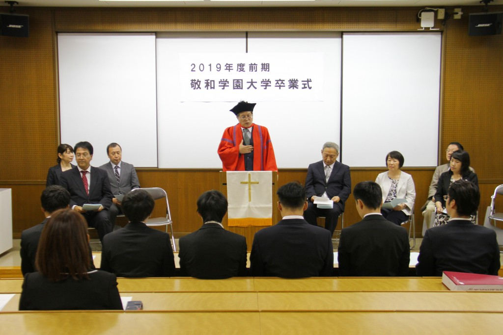 20190918前期卒業式3