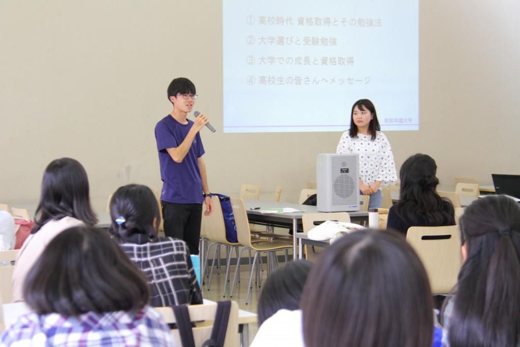 20190921中学・高校生向け英検講座3