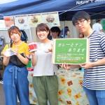 新発田市サマーフェスティバル2019に敬和学園大学の学生が参加しました