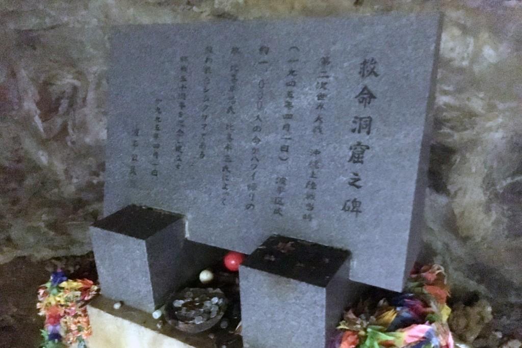 ヒガヘイジさんとヒガヘイゾウさんの記念碑