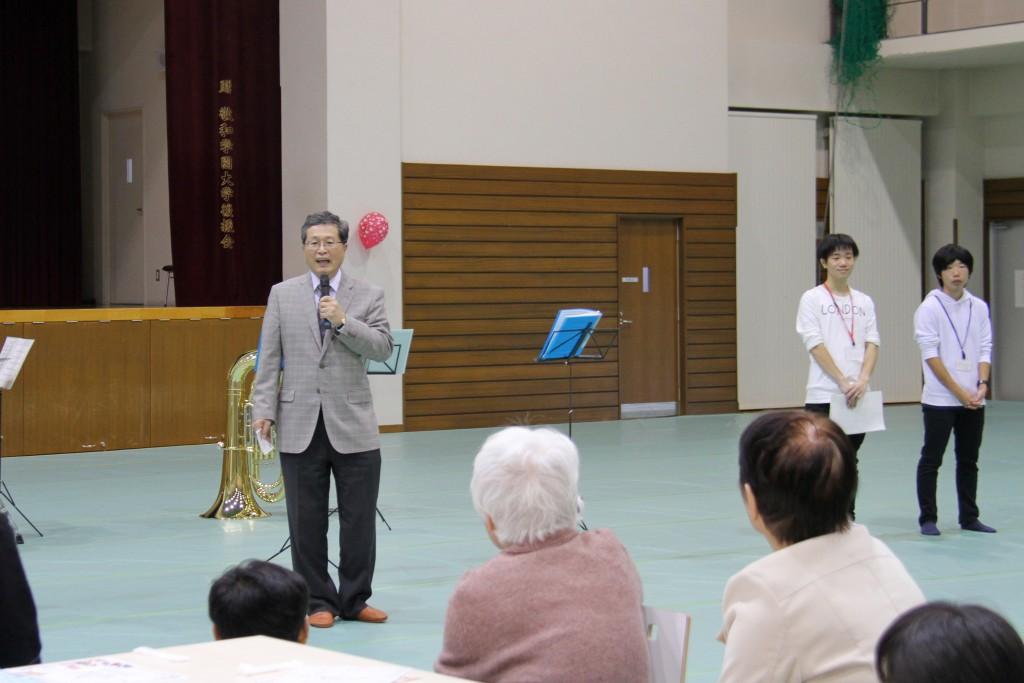 2019.10.25学長ブログ