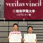 【敬和スポーツ】第70回全日本学生バドミントン選手権大会で小川・柴田ペアが準優勝しました