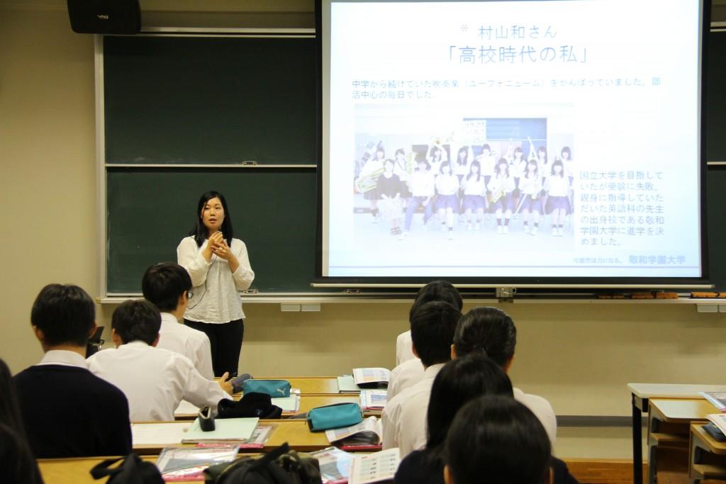 大学での学びについて話す村山さん