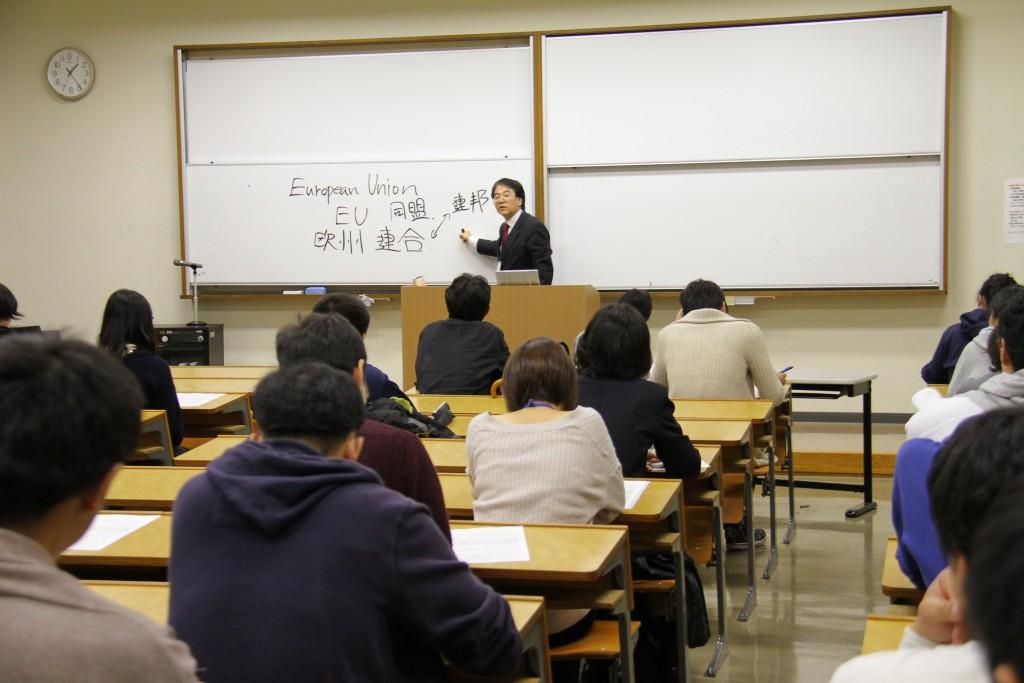 富川尚教授「地域統合論」
