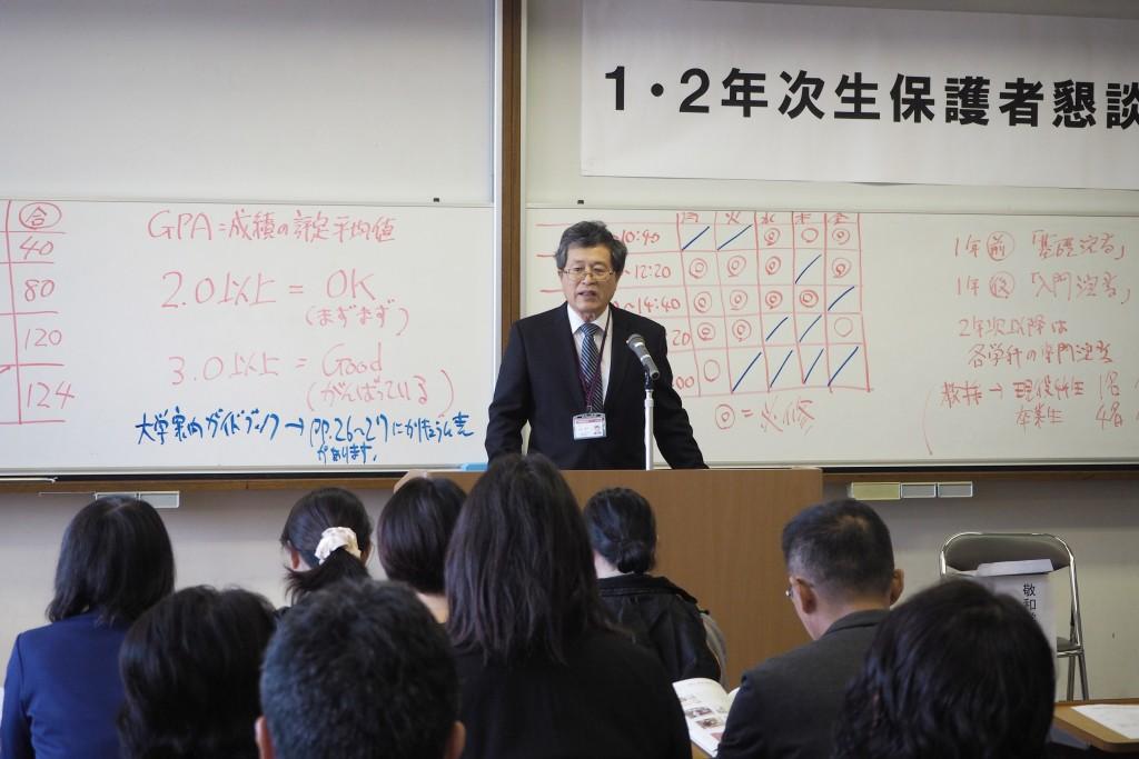 2019.11.29学長ブログ